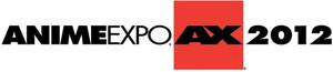 Ax2012_logo