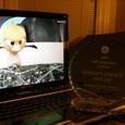 Pom_award